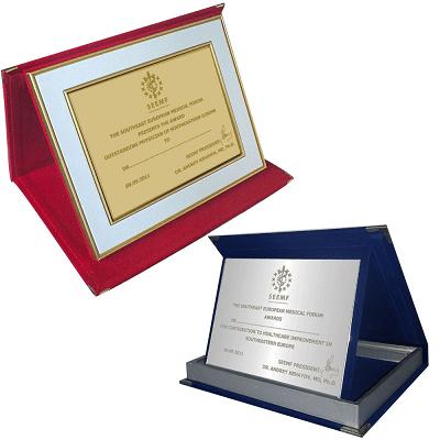 Award Seemf